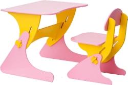 Столики Детям Буслик Б-РЖ (розовый/желтый)