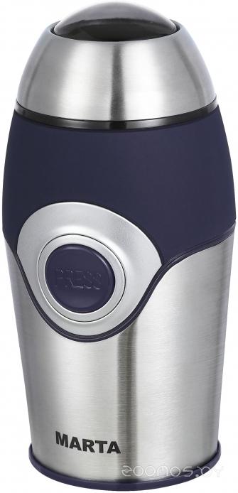 Кофемолка Marta MT-2167 (Blue Sapphire)