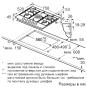 Варочная панель Bosch PCQ7A5B90