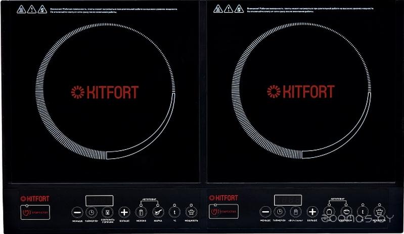 Настольная плита Kitfort КТ-104