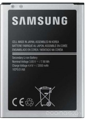 Аккумулятор для телефона Samsung EB-BJ120CBEGRU для Samsung Galaxy J1 (2016)