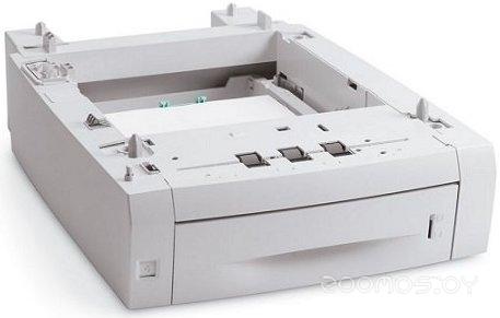 Лотк для бумаги XEROX DC SC2020
