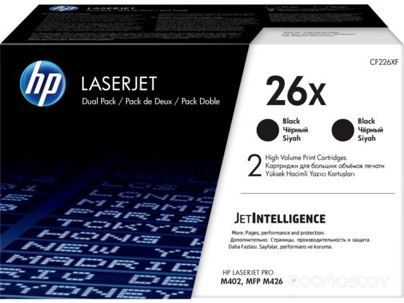HP 26X Dual Pack