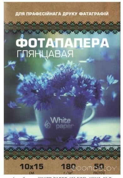 Фотобумага White Paper 10х15 глянцевая 200 г/м2 50 л