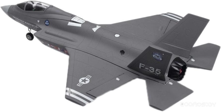 FMS F35 Grey [FMS011P-GRY]