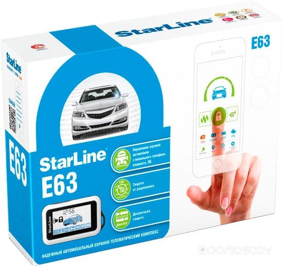 Автосигнализация StarLine E63