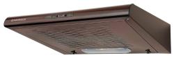 Maunfeld MPC 50 коричневый
