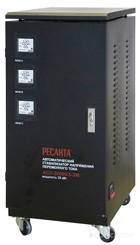 Стабилизатор Ресанта АСН-20000/3-ЭМ