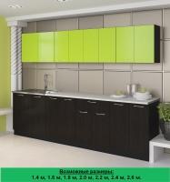 Кухня Артем Мебель Лана ДСП (лайм/венге)