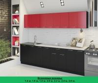 Кухня Артем Мебель Лана ДСП (красный/черный)