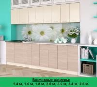 Кухня Артем Мебель Лана ДСП (ваниль/ясень светлый)