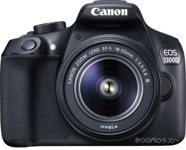 Цифровая фотокамера Canon EOS 1300D Kit 18-55 mm + 75-300 mm