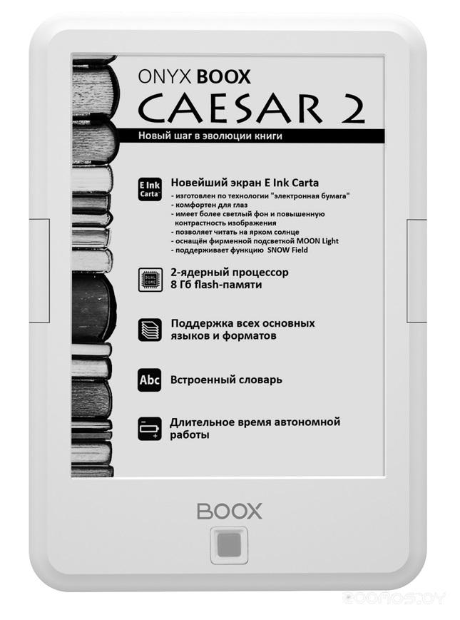 Электронная книга Onyx BOOX Caesar 2 (White)