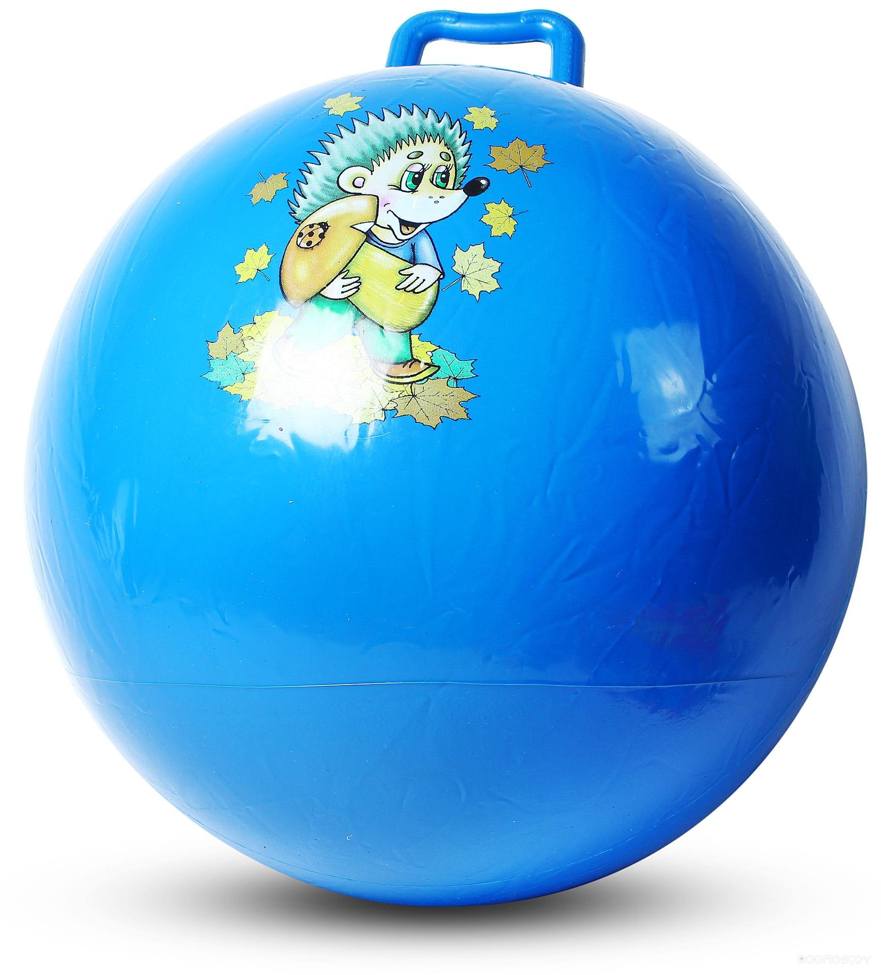 Мяч детский Ausini с ручкой