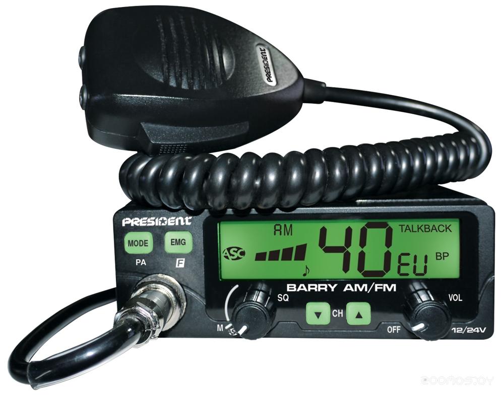 Автомобильная радиостанция President Barry ASC
