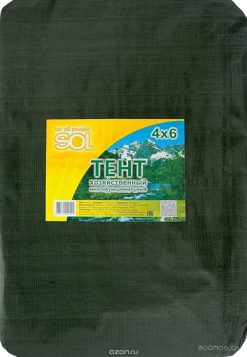 Тент SOL 4x6 м