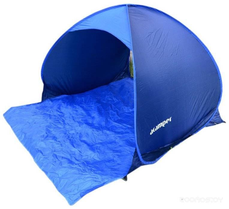Палатка Acamper B1125 (Blue)