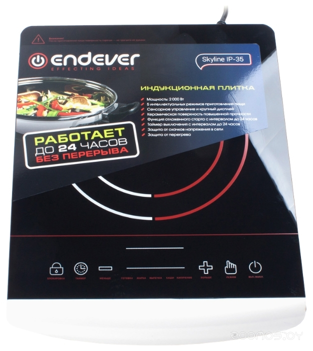 Плита ENDEVER IP-35
