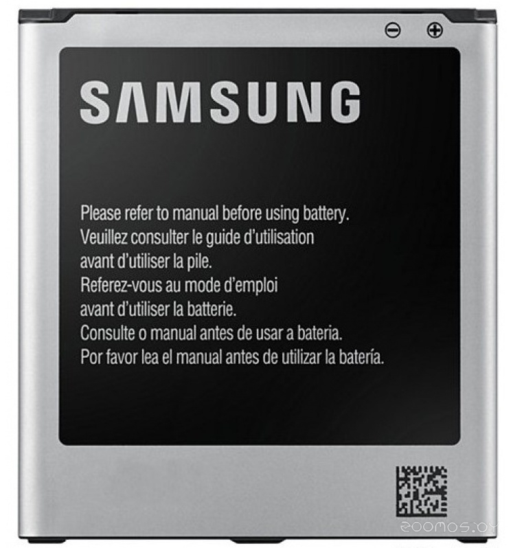 Аккумулятор для телефона Samsung EB-BG530CBEGRU