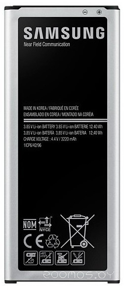 Аккумулятор для телефона Samsung EB-BN910BBEGRU