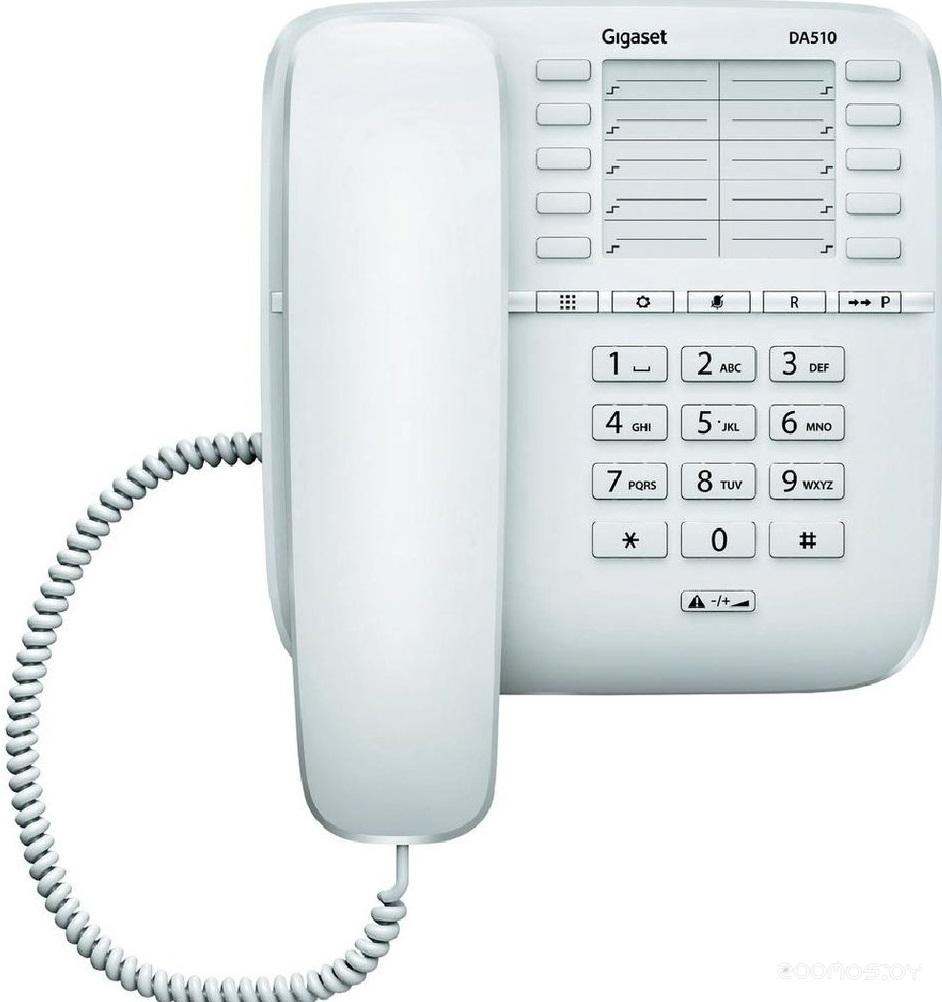 Проводной телефон Gigaset DA510 (White)