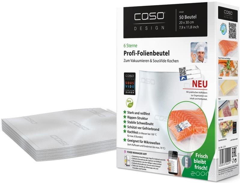 Пакеты для вакуумного упаковщика Caso VC 20x30