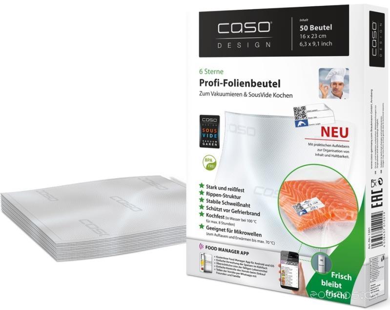 Пакеты для вакуумного упаковщика Caso VC 16x23