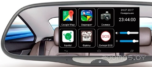 Автомобильный видеорегистратор ACV GQ50AD 2