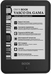 Onyx Boox Vasco da Gama 2 (Black)