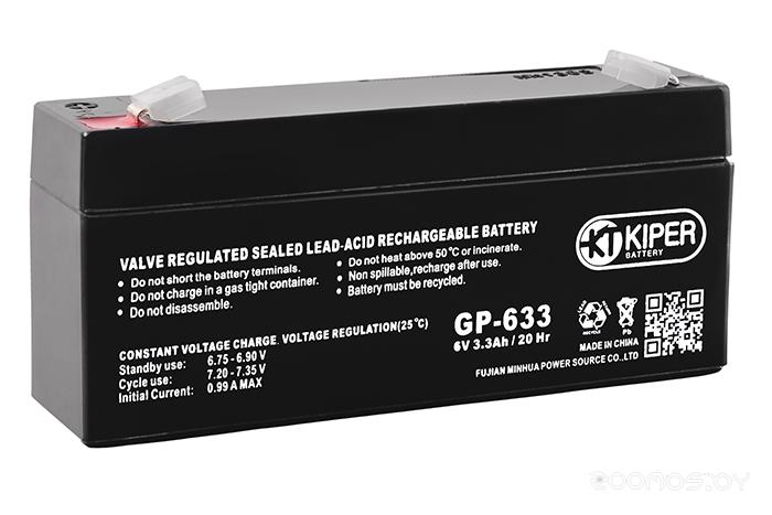 Аккумулятор для ИБП Kiper GP-633 F1 (6В/3.3 А·ч)