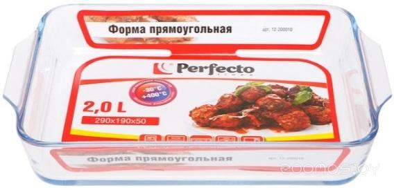 Форма для запекания Perfecto Linea 12-200010