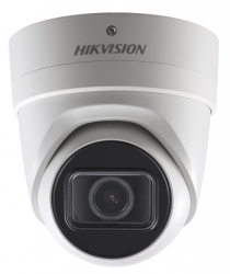 Hikvision DS-2CD2H85FWD-IZS