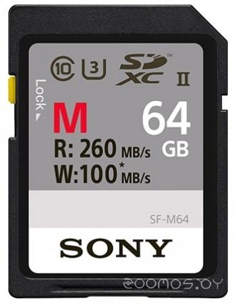 Карта памяти Sony SF64M