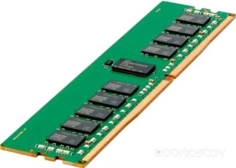 Модуль памяти Huawei 32GB DDR4 PC4-19200