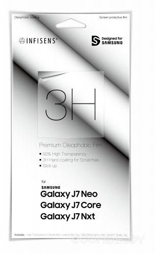 Защитная плёнка для телефона Samsung GP-J700WSEFAAA