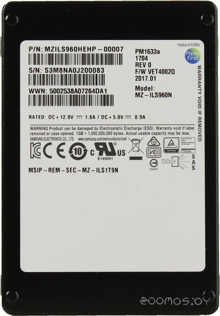 Жесткий диск Samsung MZILS960HEHP-00007