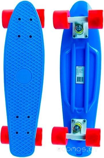 Relmax 830 (синий)
