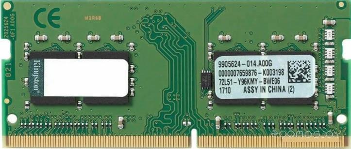Модуль памяти Kingston KVR24S17S6/4