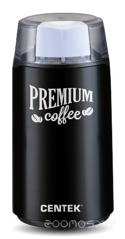 Кофемолка CENTEK CT-1360 (Black)