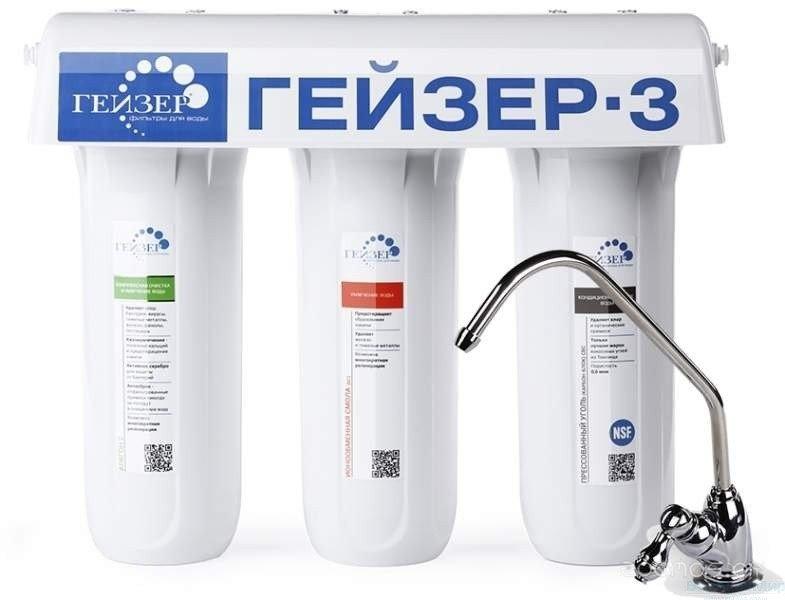 Фильтр для воды Гейзер 3ИВ(С) Люкс/Стандарт