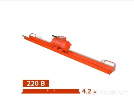 Виброрейка Красный маяк ЭВ-270А 4.2 м
