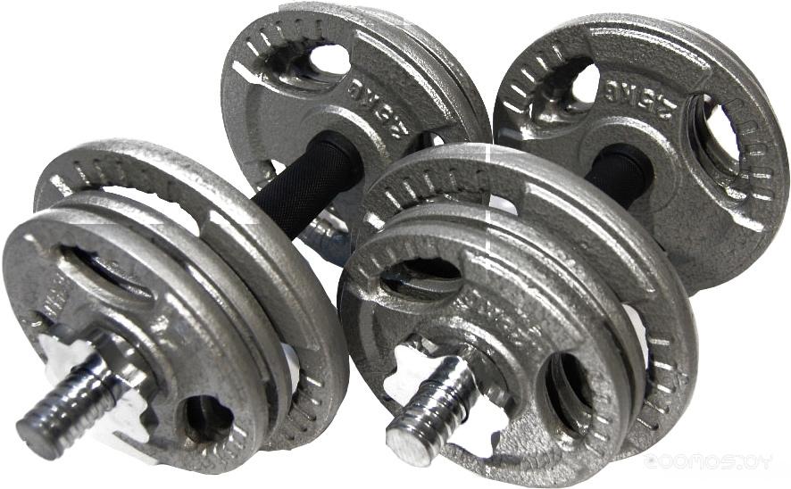 Гантели Atlas Sport Хаммертон 2x11.5 кг