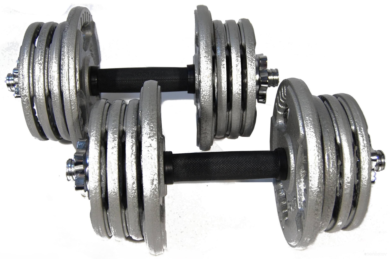 Гантели Atlas Sport Хаммертон 2x14 кг