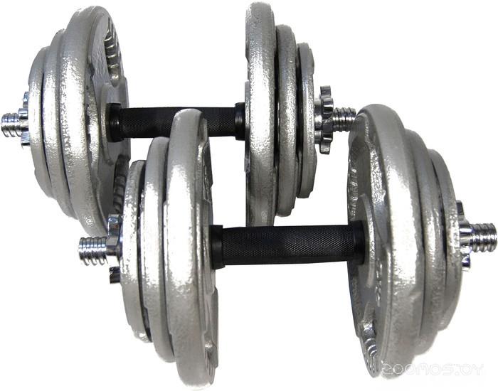 Гантели Atlas Sport Хаммертон 2x29 кг