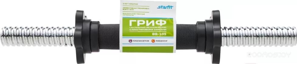 Starfit BB-105 35 см