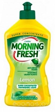 Средство для мытья посуды Morning Fresh Лимон 450мл