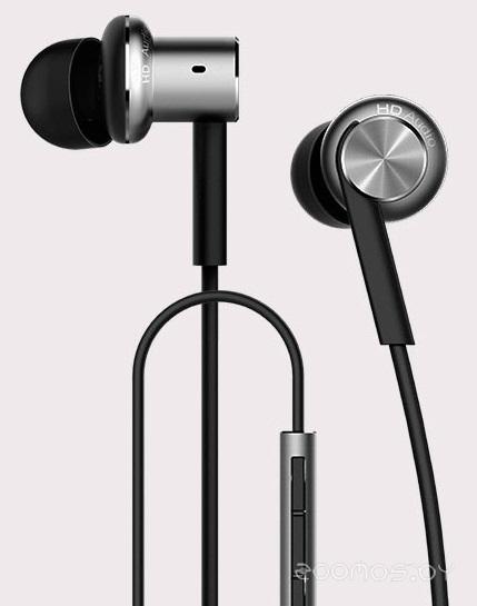 Наушники Xiaomi Mi In-Ear Pro (Silver)