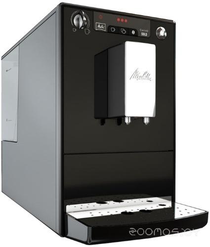 Кофемашина Melitta Caffeo Solo 950-101 (Black)