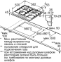 Варочная панель Bosch PGP6B6O90R