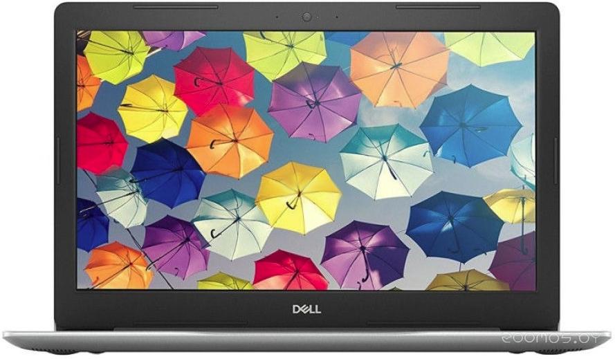 Ноутбук DELL Inspiron 5370 (5370-7291)